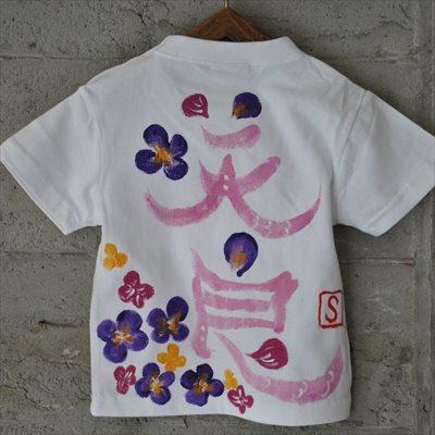 神戸で子供服を販売している【KOBE Motomachi SESSIONS】の名入れTシャツは1枚からご注文可能