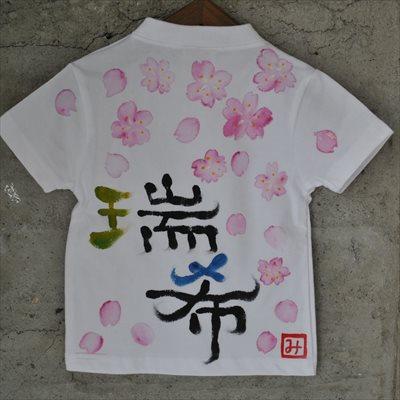 名入れTシャツは出産祝いのプレゼントに喜ばれる品